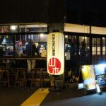 【大阪・阿波座】おばんざい酒場 山本