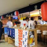 【大阪・梅田】ミルクホール