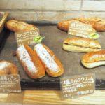 【大阪・阿波座】Our THE Bread