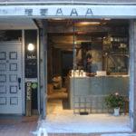 【兵庫・みなと元町】ヴォイスオブコーヒー (VOICE of COFFEE)
