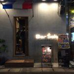 【兵庫・西宮】フレンチビストロ バルザル 西宮北口店