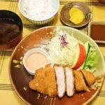【大阪・東大阪】かつと洋食 瓢亭