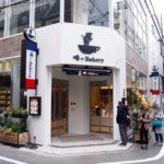 【大阪・心斎橋】俺のビストロ&Bakery