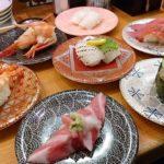 回転寿司 さんきゅう 石切店