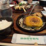 【大阪・住吉区】ハンバーグ専門店 ボストン BOSTON
