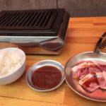 24時間営業の屋台焼き肉♪すきに焼くねん