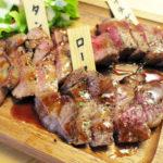 #お肉とワインnext..肉MARKET