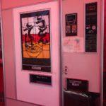 懐かしのうどん自販機