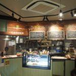 ダブルドアーズキッチン 難波スカイオ店 (Double doors kitchen)