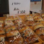 丹波篠山の黒豆パン 小西のパン
