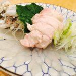 海鮮料理 海 【京都市役所 / 居酒屋】