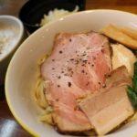 らー麺や 与(あたう)