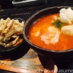 山元麺蔵 【東山 / うどん】