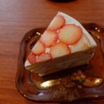 Sugar 【福島 / カフェ】