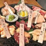 鶏一輪(とりいちわ) 【長堀橋 / 鶏料理・鍋】