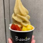 Banan バナン