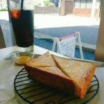 京都の旅で一息つきたい、こだわりの自家製食パンが楽しめるコーヒー スタンド。