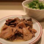 和風もつ料理 あらた 【西中島南方 / もつ料理】