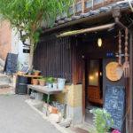 LP KITCHEN 【谷町六丁目 / カフェ】