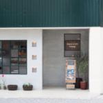 Bakery&Cafe Tomarigi 【南森町 / ベーカリー】