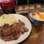 仔牛 【北新地 / 肉料理】