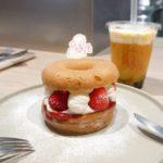 koe donuts 京都店
