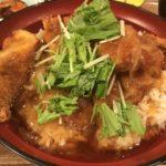 カフェテリア オアシス 【大阪空港 / 食堂】