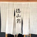 初めて訪れる「徳山鮓」は琵琶湖の北端、余呉湖の湖畔に…
