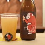 CRAFT BEER BASE BRANCH(クラフトビアベース ブランチ ) 【梅田 / クラフトビール専門店】