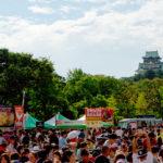 驚愕クオリティの屋台がズラリ『テレビ大阪 YATAIフェス』が13金から始まるぅぅ!【大阪城公園】