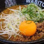 麺屋 和人 河内小阪店 【東大阪 / ラーメン】