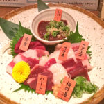 梅の湯 【心斎橋 / 馬肉料理・居酒屋】