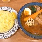 サッポロ スープカレー ジャック 【西長堀 / スープカレー】