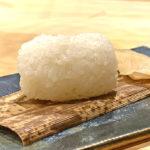 そ /s/ kawahigashi(そ・かわひがし) 【神宮丸太町 / 小料理・日本茶】