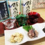 茶屋町Marry 【茶屋町 / 日本酒バル】