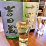 お気楽酒場 酒ん地(さんじ) 【堺筋本町 / 居酒屋】