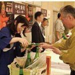 """日本酒のふるさと""""播磨""""が贈る『播磨美酒・美食の宴 新酒の会』in 姫路"""