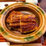 大國屋鰻兵衛(おおくにやまんべい) 【烏丸 / 鰻料理】