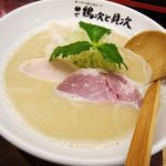 麺や 鶏次と貝次 【中百舌鳥 / ラーメン】