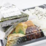 トコちゃんの食ケア Vol.13「バランスを整えるお弁当の選び方 No.2」