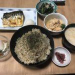 大黒 【道頓堀 / 食堂】