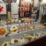 純喫茶 アメリカン 【難波 / 喫茶店】