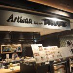 Artisan DE LA Truffe PARIS(アルティザン ドゥ ラ トリュフ パリ) 【心斎橋 / フレンチ】