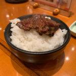 焼肉の松屋 【新大阪 / 焼肉】