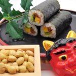トコちゃんの食ケア Vol.18「節分の食べ物」